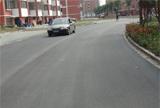 小区路面工程