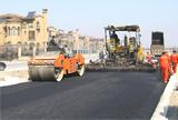 吴江明珠城道路路面工程