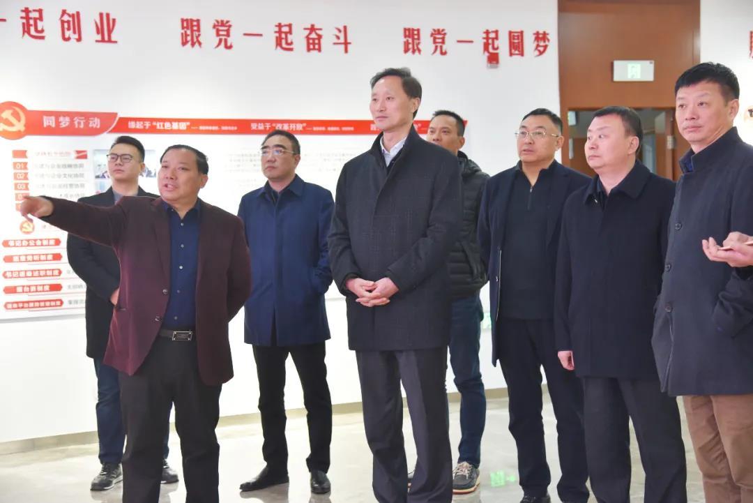 雷竞技网页区委书记张冲林来到雷竞技网页考察调研