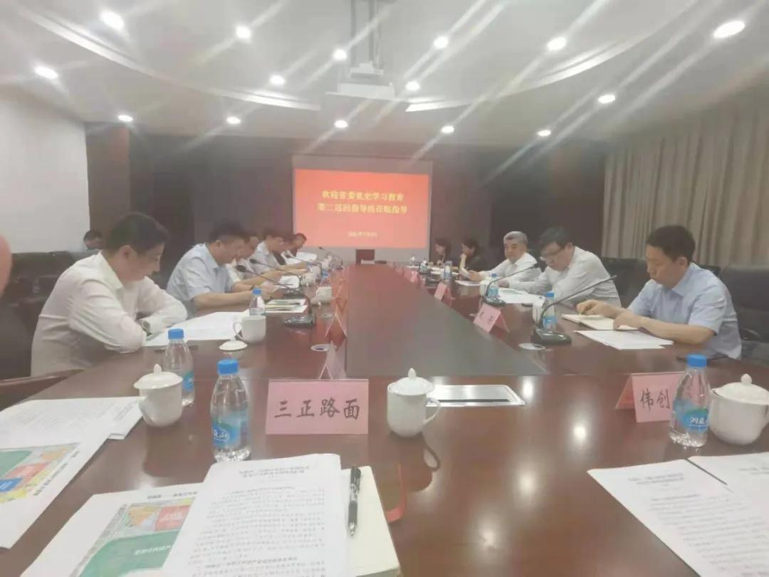 省委党史学习教育第二巡回指导组检查指导党史学习工作